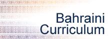Bahraini Curriculum